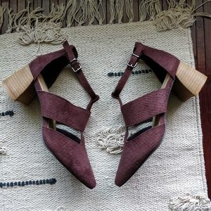 Mi.iM Purple Suede Strappy Cutout Heeled Booties